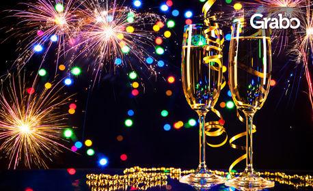 За Нова година във Велико Търново! 2 нощувки със закуски, плюс празнична вечеря
