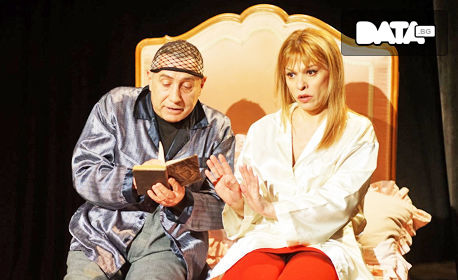 """Гледайте Валентин Танев и Мария Сапунджиева в """"Помощ!!! Не мога да плувам!"""" - на 26 Март"""