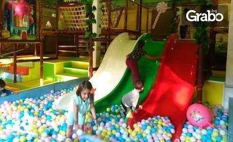 2 часа забавление с ползване на атракционни за дете на 3 - 12г