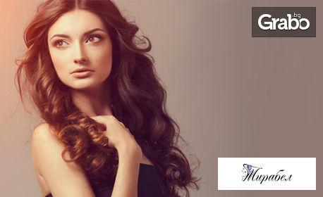 Красива коса! Терапия по избор, подстригване или боядисване, плюс оформяне
