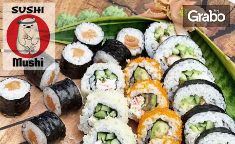Суши сет с 22 броя хапки