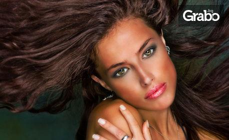 Масажно измиване на коса с L'Oréal, подстригване, маскаи оформяне с маша или преса