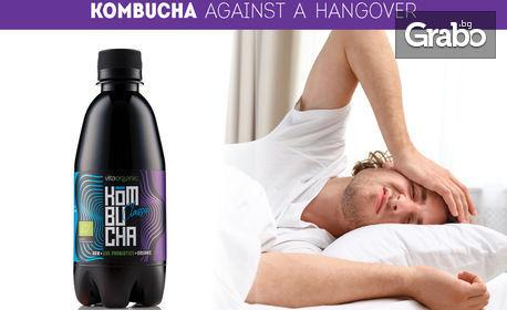 Здравословна напитка! 12 бутилки био комбуча - микс от вкусове