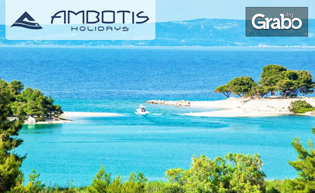 Почивка на Халкидики! 5 нощувки - на база All Inclusive или със закуски и вечери в Xenios Port Marina***