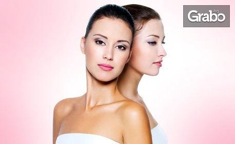Карбонов лазерен пилинг на лице с Q-switched - за подмладяване и намаляване на разширени капиляри и пигментни петна