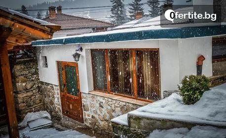 Зима в Копривщица! 2 нощувки със закуски и вечери, плюс басейн и релакс зона