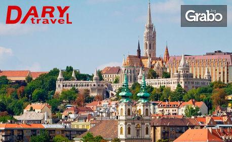 В сърцето на Европа през Декември! Екскурзия до Будапеща и Виена с 3 нощувки, закуски и самолетен и автобусен транспорт