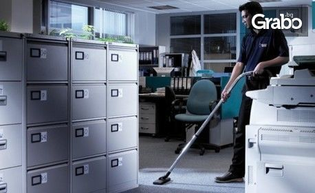Дезинфекция и почистване на дом или офис до 100кв.м