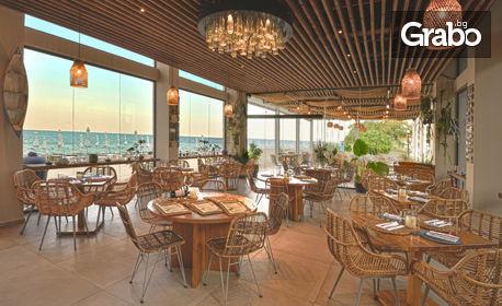 Здравословна почивка в Златни пясъци! 3 нощувки със закуски, обеди и вечери с напитки, плюс вътрешен басейн и релакс зона