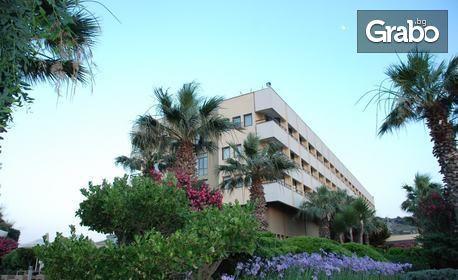 През Септември в Чешме! 5 нощувки на база All Inclusive в Хотел Babaylon****