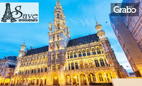Виж Айндховен, Амстердам, Антверпен, Ватерло и Брюксел! 2 нощувки със закуски, плюс самолетен билет, от Save Tours