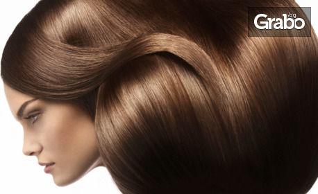 Кератинова терапия за коса и оформяне със сешоар, без или със изправяне с ултразвукова преса Brazil Keratin Iron Repair