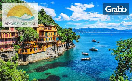 Пролетна екскурзия до Испания, Франция и Италия! 6 нощувки със