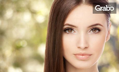 "Терапия за лице ""5 в 1"" с продукти на Collagena! Водно дермабразио, кислородна мезотерапия, RF на околоочен контур и ултразвук"