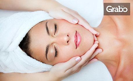 Ултразвукова регенерация за лице - ензимен пилинг, водно дермабразио, подмладяващи серуми, масаж и RF лифтинг