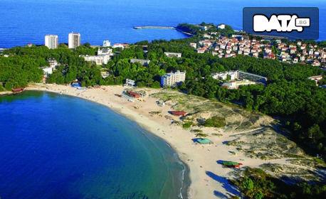 Морска почивка в Китен през Септември! 7 нощувки за до петима