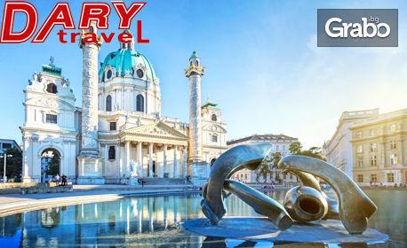 Лятна екскурзия до Виена! 4 нощувки със закуски, плюс самолетен транспорт