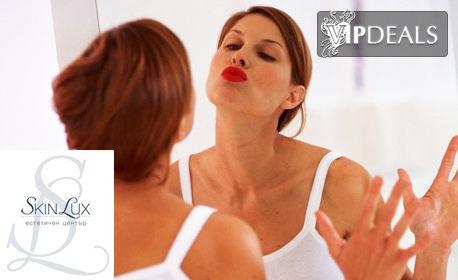 Професионална терапия за лице по избор с продукти и по протоколи на Collagena, плюс бонус - тестер крем