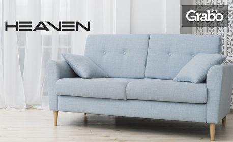 Пране на матрак или до 6 седящи места мека мебел