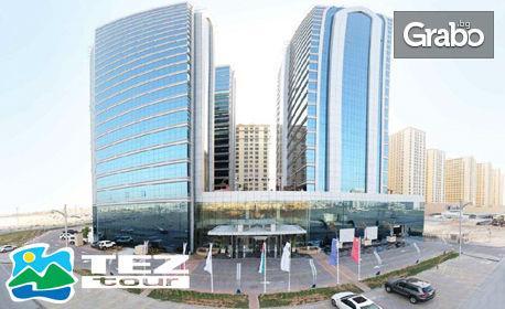 Петзвездна почивка в Дубай! 5 нощувки със закуски в Ghaya Grand Hotel*****, плюс самолетен билет