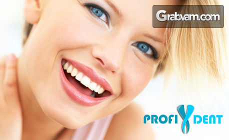 78% отстъпка за почистване на зъбен камък с ултразвук, плюс премахване на преоцветявания