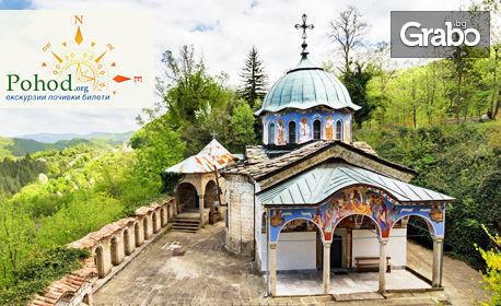 Еднодневна екскурзия до Габрово, Етъра и Соколски манастир на 31 Октомври