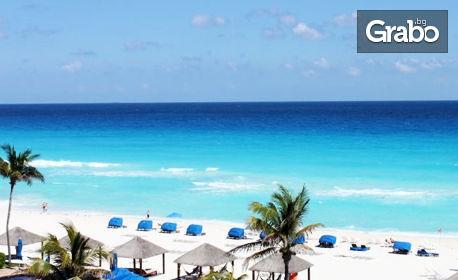 Екскурзия до Канкун през 2021г! 7 нощувки на база All Inclusive в хотел 5*, плюс самолетен транспорт