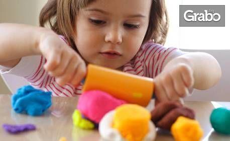 2 часа гледане на вашето дете с игри и забавление