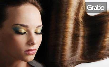 За косата! Масажно измиване и прическа - без или със подстригване, терапия или боядисване