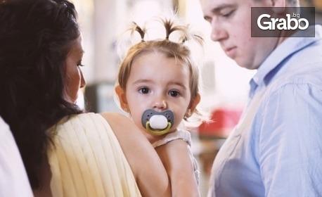 Професионално заснемане на кръщение