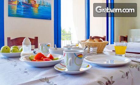 През Юни и Юли на море в Гърция! 4 нощувки със закуски за двама или трима - във Фанари