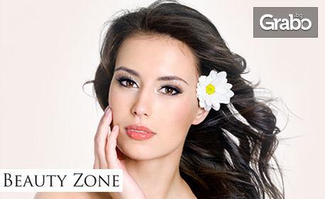 Почистване, терапия, масаж или диамантено дермабразио на лице, плюс оформяне на вежди