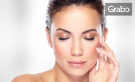 Електромагнитен лифтинг на лице с неинвазивна мезотерапия с LED светлини WishPro plus