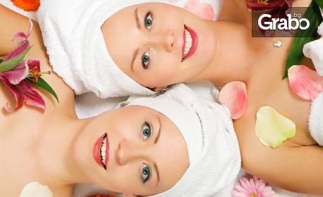 SPA терапия в личен SPA оазис! 120 минути релакс с джакузи, пилинг и масаж на цяло тяло - за един или двама