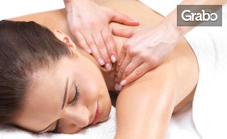 Кинезитерапевтичен анализ, мануална терапия, упражнения против болки в гърба и кръста и създаване на възстановителен план