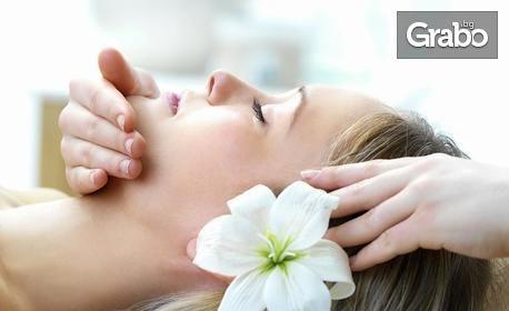 Грижа за лице! Ултразвуков и ензимен пилинг, ампула и масаж - без или със почистване с екстракция на комедони