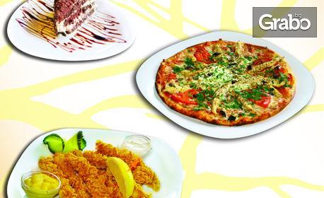 Пица по избор и пилешки хапки с корнфлейкс, и парче домашна торта