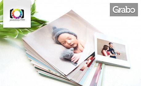 Копиране на 5, 10, 20, 40, 100 или 200 снимки в размер по избор