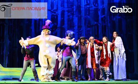 """Операта за деца """"Хензел и Гретел"""" - на 14 Януари"""