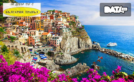 Красотата на Южна Италия! 3 нощувки със закуски в района на Неапол, плюс транспорт
