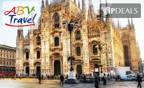 В Италия през Февруари! 3 нощувки със закуски, плюс транспорт и възможност за Карнавала във Венеция