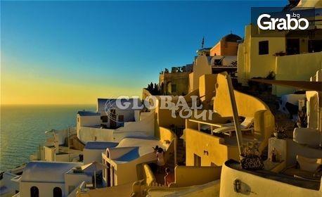 Посети Санторини! 4 нощувки със закуски, плюс транспорт и възможност за Атина