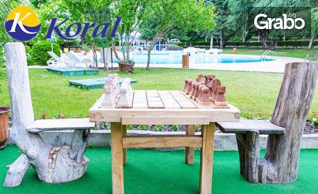 През Август и Септември край Варна! 3 нощувки на база All Inclusive, плюс басейн и паркинг - в Св. св. Константин и Елена