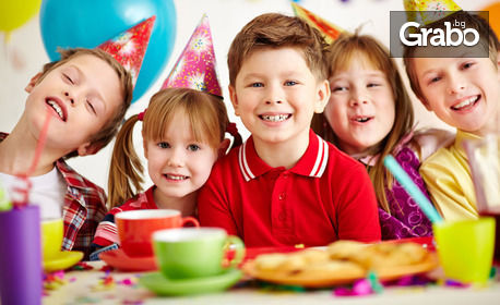 Рожден ден за до 10 деца! 2 часа и половина забавление с аниматор и меню по избор