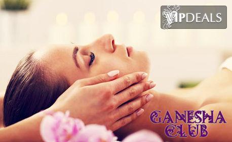 """SPA терапия """"Индонезия"""" - кралски масаж с иланг-иланг и ванилия, плюс пилинг"""