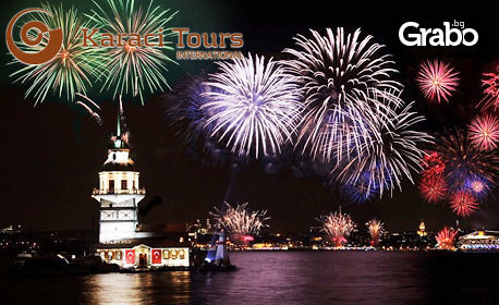 Нова година в Истанбул! 2 нощувки със закуски, плюс посещение на Одрин и транспорт от Варна и Бургас
