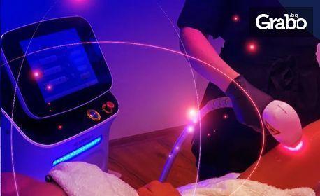 Лазерна епилация за жени на подмишници