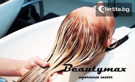 Красива коса с продукти Code Zero! Боядисване, измиване, подстригване на връхчета и прав сешоар