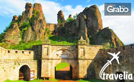 Посети Черепишки манастир, пещерите Леденика и Венеца, Враца, Белоградчик, Видин, Козлодуй и Плевен! 2 нощувки със закуски, плюс транспорт