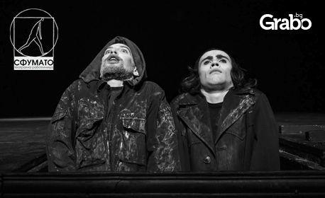 """Спектакълът """"Това не е Хамлет"""" на 12 Юли"""